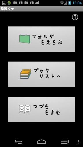 【厳選知育アプリ】を20個紹介する! - 二児の父がおすすめする【厳選 ...