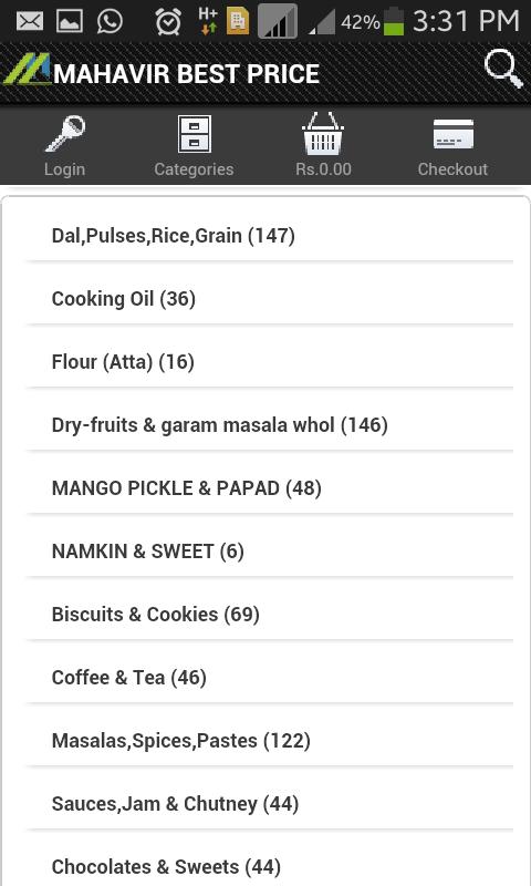 Mahavir Best Price - screenshot