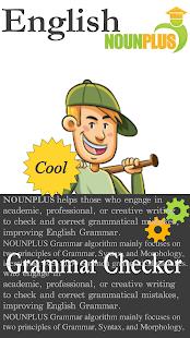 英語文法檢查程式 Academic