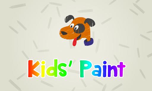 Kids' Paint Pro