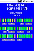 Screenshot of JJYエミュ