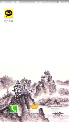 mountain inkwash wallpaper sim