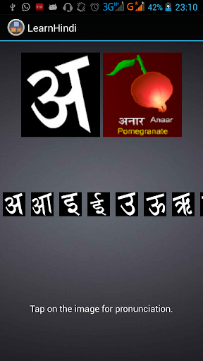 【免費教育App】Learn Hindi-APP點子