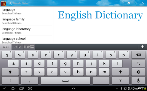 Offline English Spanish dict. - Android Apps on Google Play