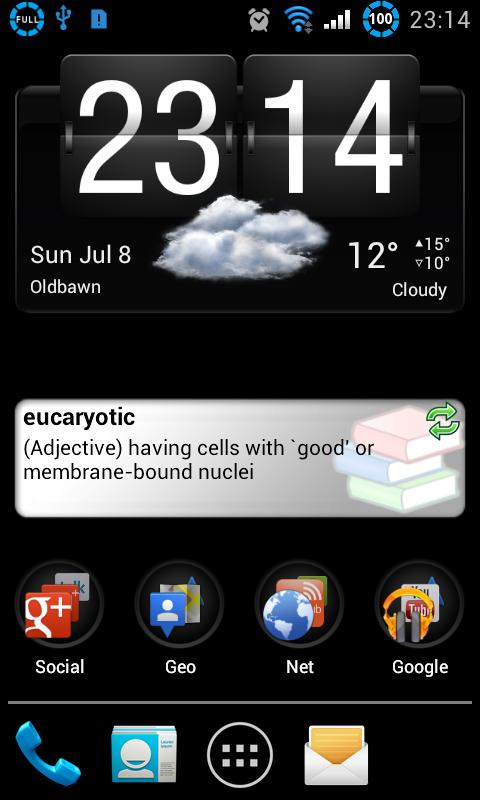 Arcus Dictionary Pro (ADS) - screenshot