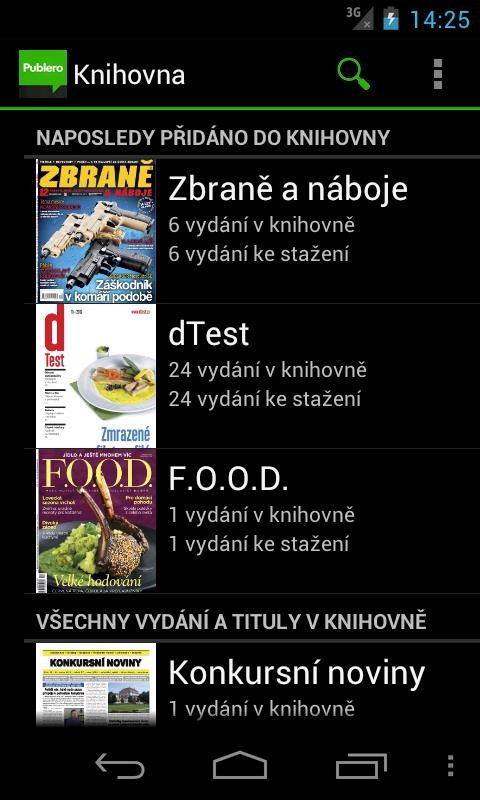 Publero Mobile- screenshot