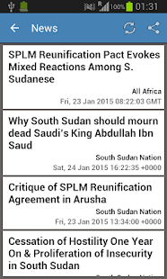 South Sudan Newspapers- screenshot thumbnail
