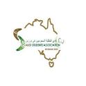 SSCBRISBANE logo
