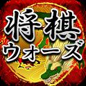 将棋ウォーズ【日本将棋連盟公認】 icon