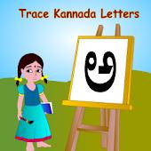 Trace Kannada Alphabets Kids