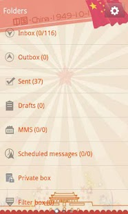 GO SMS Pro China National Day - screenshot thumbnail
