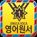 EngcaVoca EnglishBook28 icon