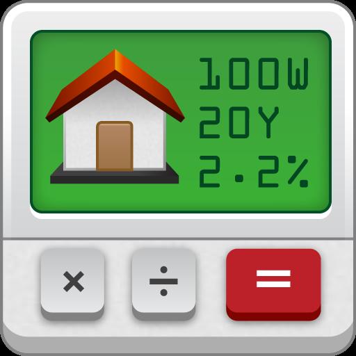 房貸計算機 財經 App LOGO-APP試玩