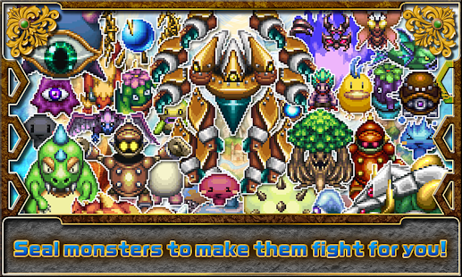 RPG Seven Sacred Beasts- screenshot thumbnail