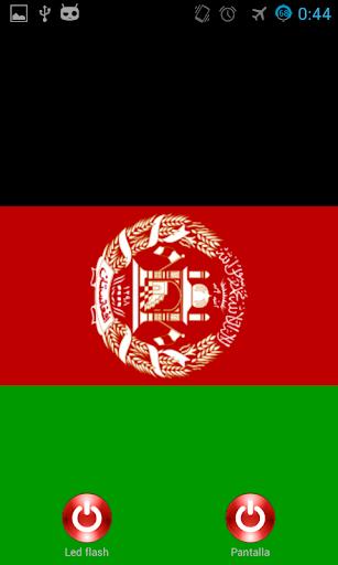 Screen led lantern Afghanistan