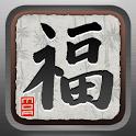 Oriental Fortune Teller icon