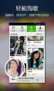 天天播放動聽音樂 音樂 App-愛順發玩APP