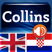 English<>Croatian Gem Dictiona