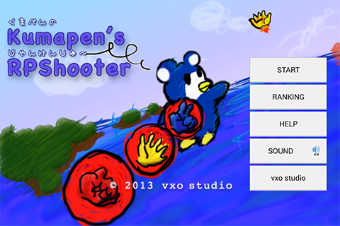 Kumapen's RPShooter- screenshot