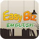 Easy Biz English