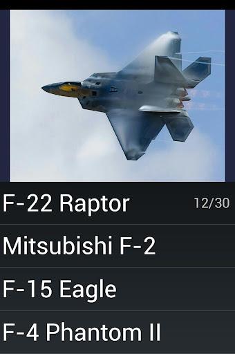 飛機識別瑣事