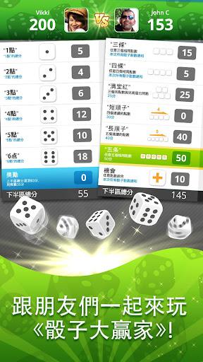 骰子大贏家