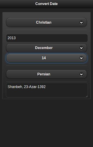 玩免費工具APP|下載Persian Date Converter app不用錢|硬是要APP