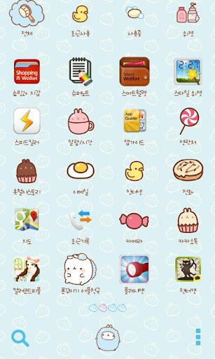 無料个人化Appのモルランが風呂に入ろうドドルランチャーのテーマ|記事Game