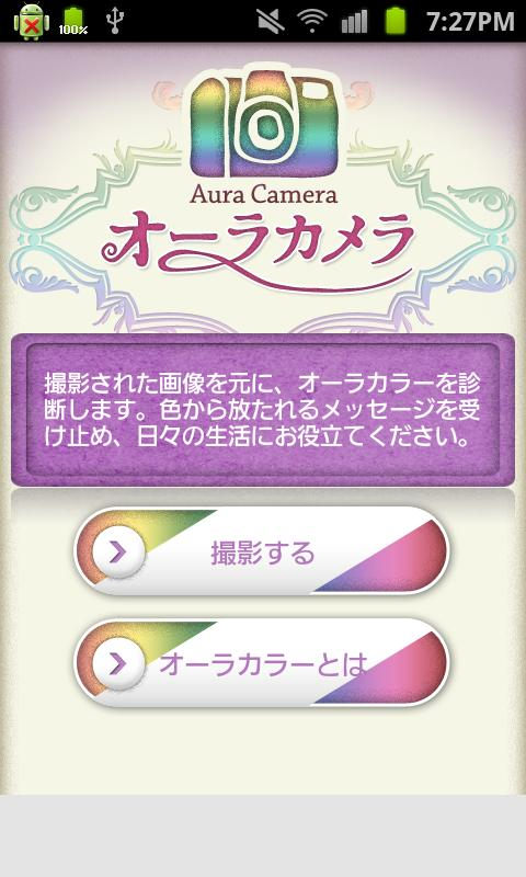 Aura Camera - Android Apps on Google Play