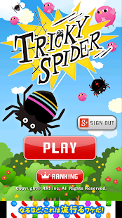 TrickySpider【トリッキースパイダー】