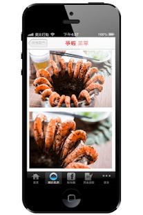爭蝦吃到飽餐廳|玩書籍App免費|玩APPs