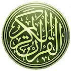 Quran Bosnian Translation MP3 icon