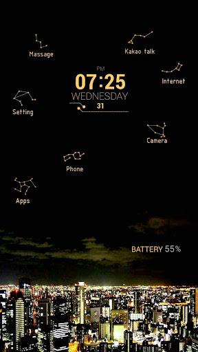 밤하늘 별자리 버즈런처 테마 홈팩