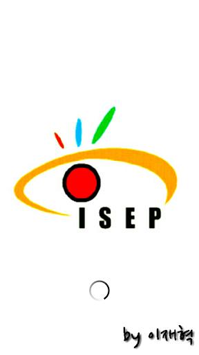 Incheon Science Elite Program