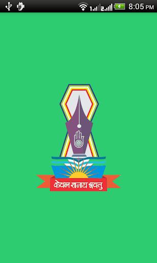Jain University - Library