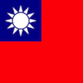 中華民國 100