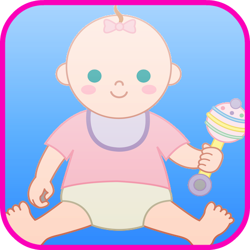 Baby Games For One Year Old