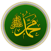 Sahih Bukhari (English)