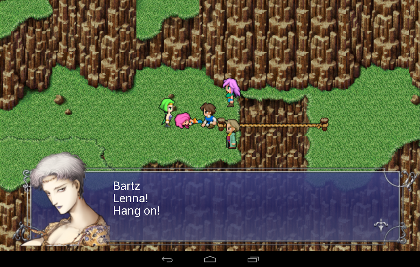 FINAL FANTASY V- screenshot