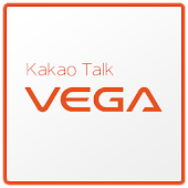 베가 스카이 & 오렌지 카카오톡 테마 KakaoTalk