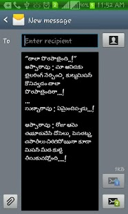 Telugu Jokes By TeluguMitrulam- screenshot thumbnail
