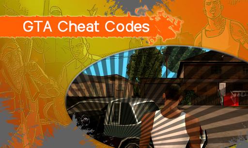San Andre Unlock Codes