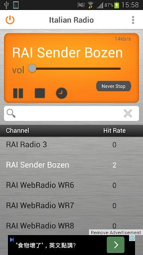Italian Radio