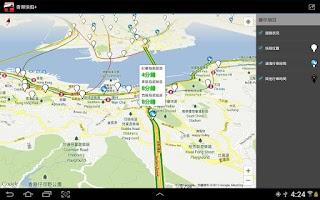 Screenshot of Road Snapshot+