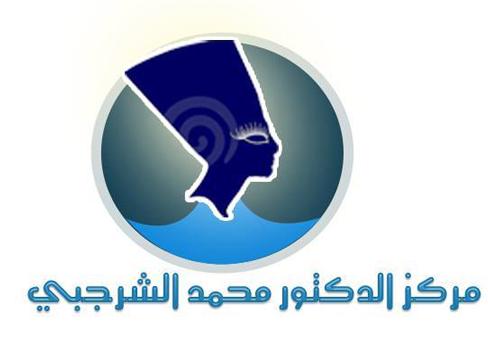 تطبيق الدكتور محمد الشرجبي