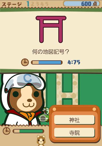 ココアのあみだドライブ - ぽけでび☆学園 解謎 App-癮科技App