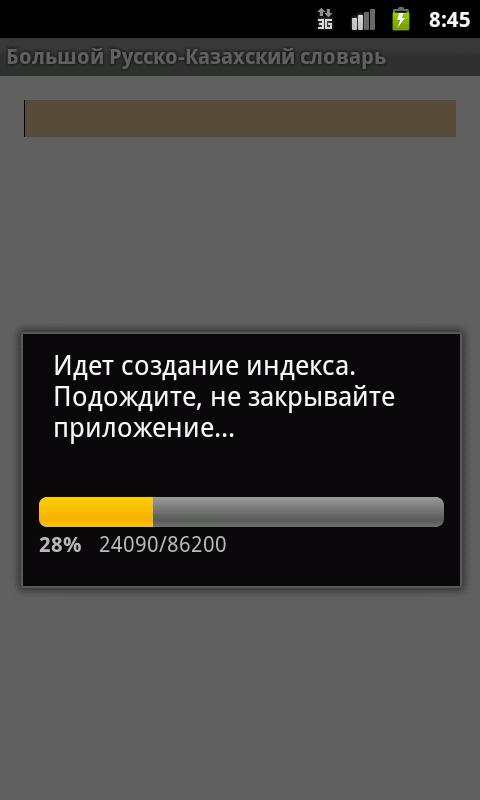 Татарский слово секс переводчик по