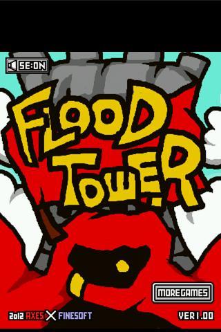 フラッドタワー