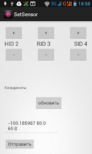 SmartForest SetSensor - screenshot thumbnail