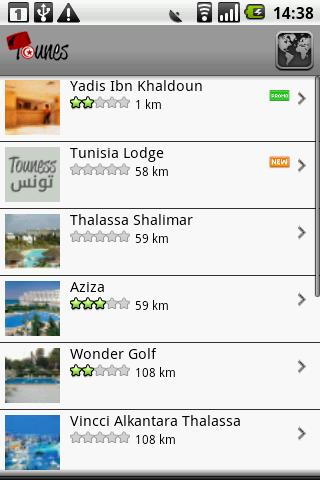 mTounes- screenshot